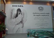 Hoarding_Shop_Custom_Print_Diesel